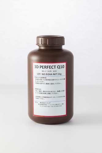 3D Perfect® Q10(3D パーフェクト Q10)_包装形態