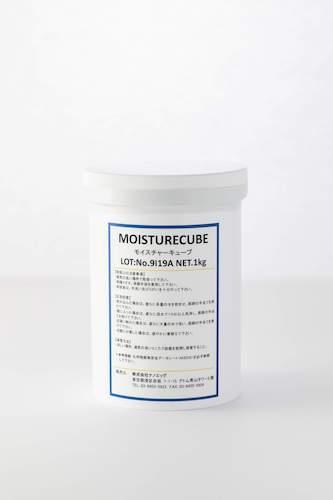 MOISTURECUBE®(モイスチャーキューブ)_包装形態