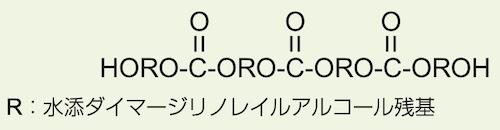 Cosmedia® DC (コスメディア DC)_構造式